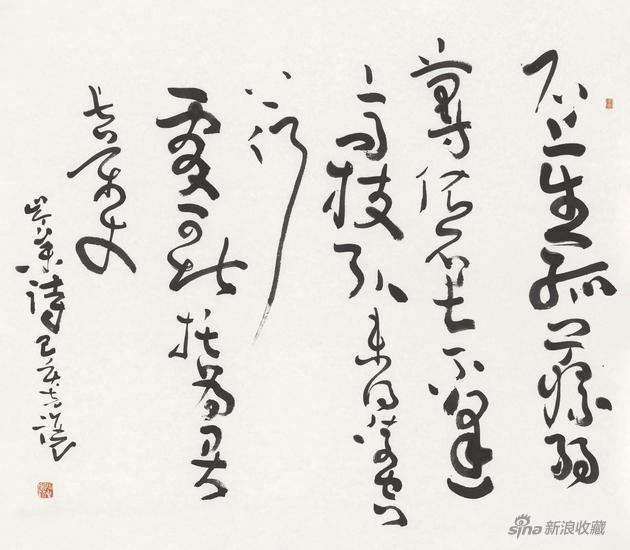"""""""又一春——寇克让书法作品展""""将在荣宝斋举办"""