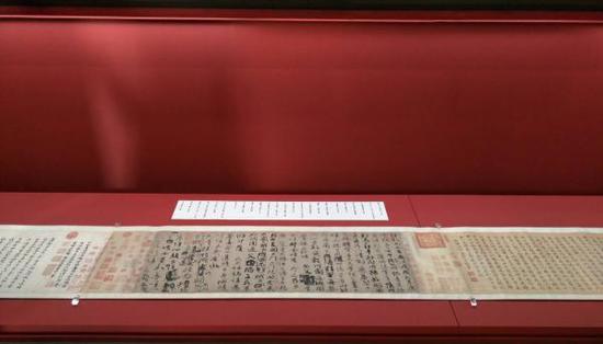 颜真卿《祭侄文稿》借展日本成为全社会热点的背后