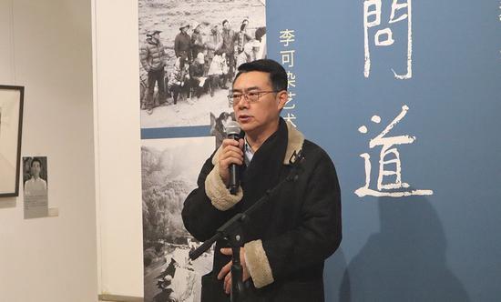 山川乡国情 李小可艺术工作室15周年教学成果展
