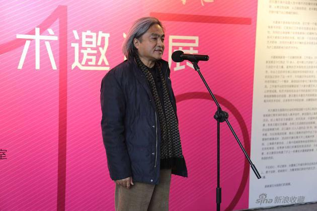 上海美术学院水墨缘十五年艺术邀请展开幕