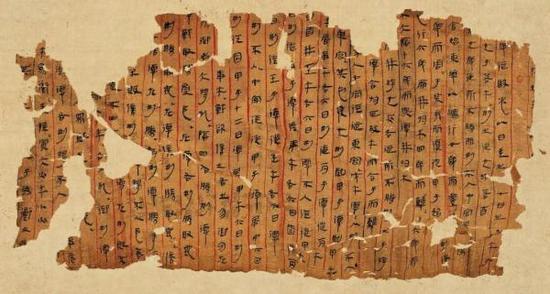 千年遗墨—中国历代简帛书法展