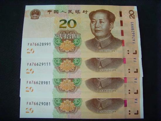 2019新版人民币行情如何