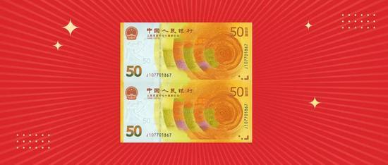 冬奥钞确定发行 这几张钞也马上来了