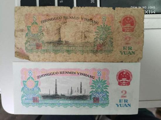 三品四版币市场交易火爆 这种纸币要小心