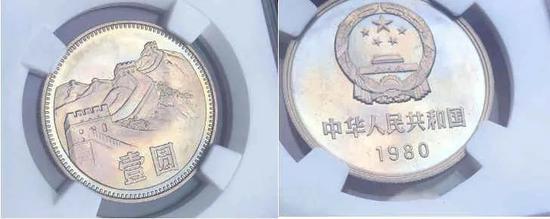这种带国徽的1元硬币已经涨了200多倍