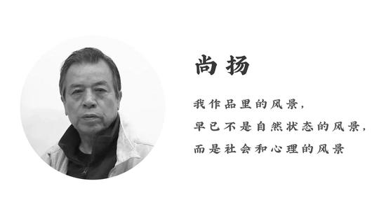 尚扬郭润文多件佳作亮相西泠网拍四月大拍
