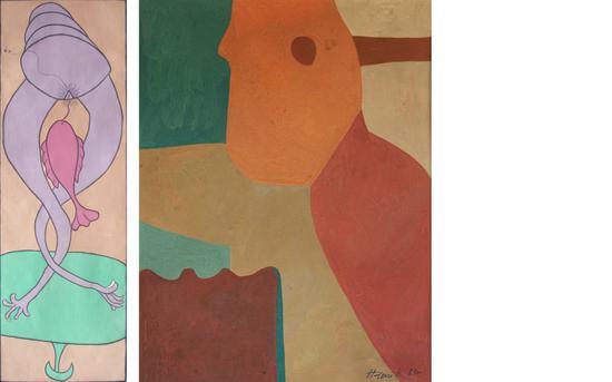 231间顶级艺廊于巴塞尔艺术展网上展厅呈献作品