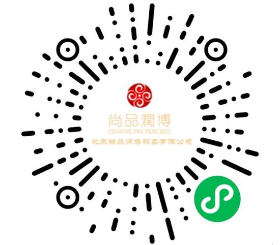 中国玉石雕刻名家方小伟网拍专场开始预展