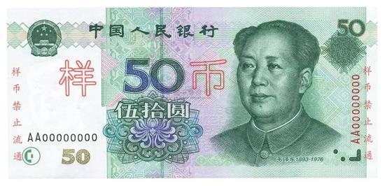 1角钱飙涨11万倍 这种超值钱的币如何流到市场