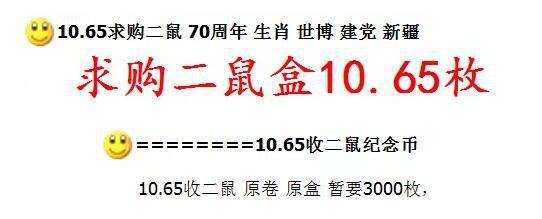 二批鼠币最快5月兑换 这些币已经开涨