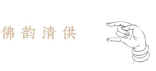 西泠网拍艺是五月月拍已上线 首推书斋雅玩