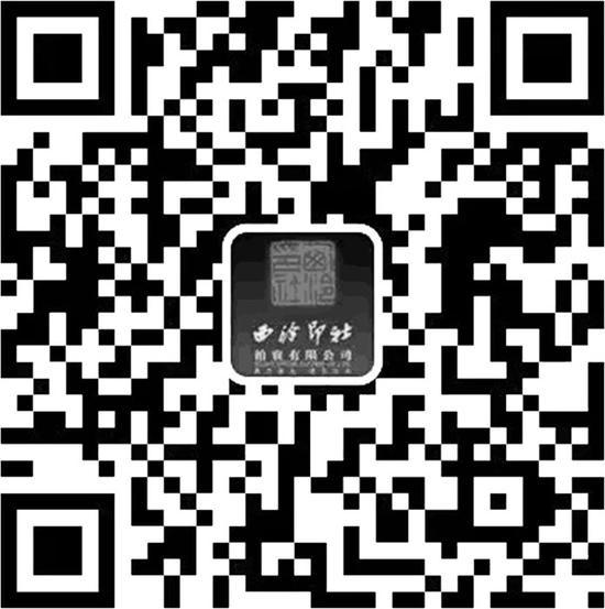 5月22日至25日 西泠拍卖南京扬州公开征集藏品