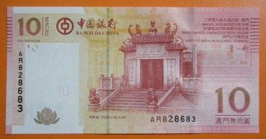 又有新钞将发行 还有这两张纪念钞即将预约