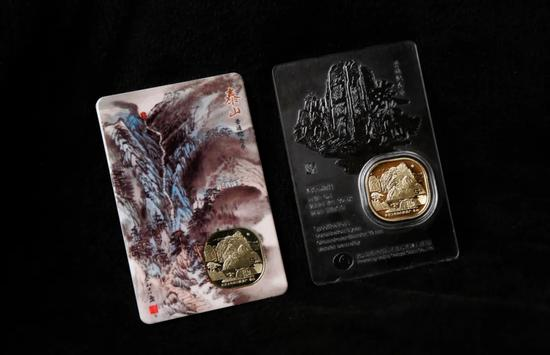 武夷山币增量或实锤 泰山币再度暴涨