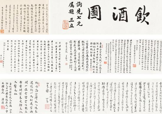 诚轩春拍:陈少梅溥心畬饮酒图合卷287.5万成交