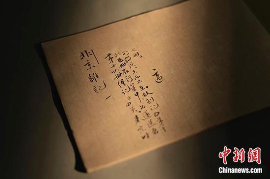 胡适留学日记拍出1.3915亿 创最贵日记拍卖纪录