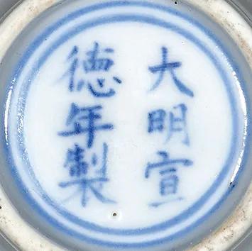 一道釉:明清单色釉瓷名品选辑