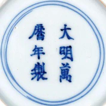 诚轩20秋拍瓷器工艺品丨珍贵而少见的明瓷名品